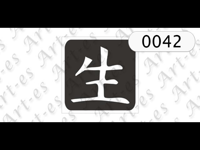 szablon do tatuażu Chiński