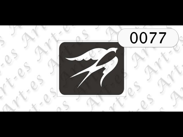 Szablon Nr 0077 Jaskółka