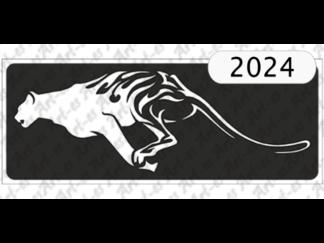 szablon do tatuażu Gepard